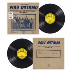 LP / T.P. Orchestre Poly-Rhyth / Segla / Vinyl