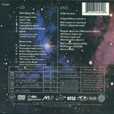 CD/DVD / King Crimson / Islands / 40Th Anniversary Series / CD+DVD