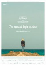 DVD / FILM / To musí být nebe