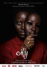 Blu-Ray / Blu-ray film /  My / Us / Blu-Ray