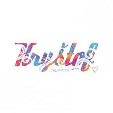 CD / Kryštof / Srdcebeat