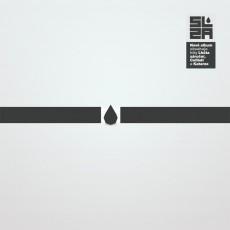 CD / Slza / Katarze / Digipack