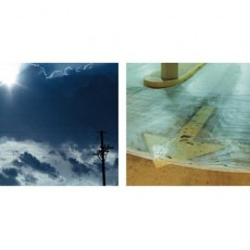 CD / Haste / Mercury Lift