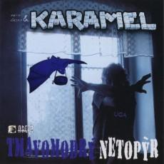 CD / Karamel & Čejka Petr / Tmavomodrý netopýr