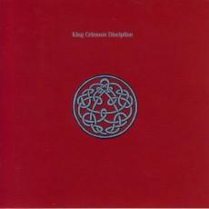 CD / King Crimson / Discipline