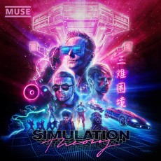 CD / Muse / Simulation Theory / DeLuxe Edition / Digisleeve