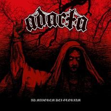 LP / AdActa / Ad Majorem Dej Gloriam / Vinyl