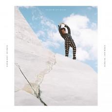 LP / Son Mieux / Faire Deson Mieux / Vinyl / Coloured