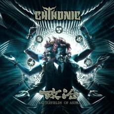 LP / Chthonic / Battlefields of Asura / Vinyl