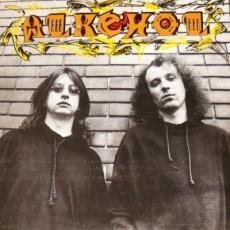 LP / Alkehol / Alkehol / Vinyl