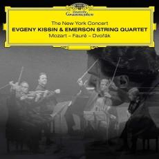 2LP / Kissin & Emerson String Q / Newrk Concert / Vinyl / 2LP