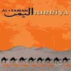CD / Al-Yaman / Hurriya