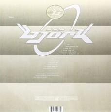 LP / Bjork / Debut / Vinyl