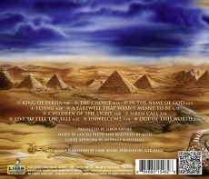 CD / Symphonity / King Of Persia