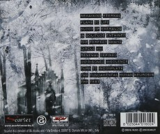 CD / Defaced / Anomaly