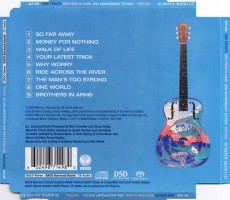 CD/SACD / Dire Straits / Brothers In Arms / SACD