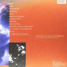 LP / Morphine / Cure For Pain / Vinyl