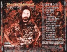 CD / Korrozija Metalla / Bjelyje volki