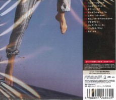 CD / Hagar Sammy / I Never Said Goodbye / Limited / Japan Import