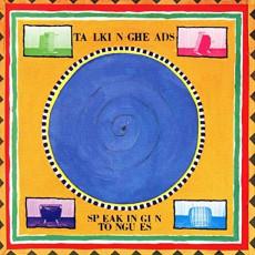 LP / Talking Heads / Speaking In Tongues / Coloured / Blue / Vinyl