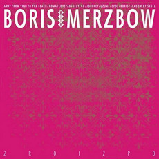 2LP / Boris With Merzbow / 2r0i2p0 / Vinyl / 2LP / Neon Magenta