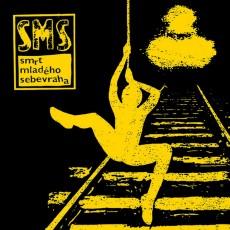 LP / Smrt mladého sebevraha / Smrt mladého sebevraha / Vinyl
