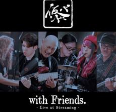 2CD / Kari-Band / With Friends - Live At Streaming / 2CD