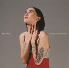 LP / Bardo Julia / Bauhaus L'appartamento / Coloured / Vinyl