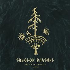 LP / Theodor Bastard / Volch'ya Yagoda / Reedice 2021 / Vinyl