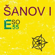 LP / Šanov 1 / Eso 55 / Vinyl