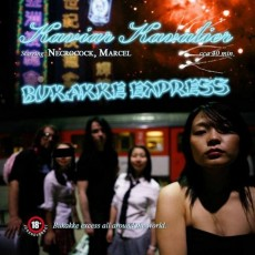 CD / Kaviar Kavalier / Bukkake Express