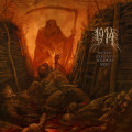 CD1914 / Where Fear And Weapons Meet / Digipack