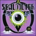 CDSoulMotor / Soulmotor