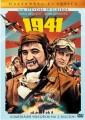 2DVDFILM / 1941 / 2DVD