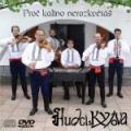 2CDHudci z Kyjova / Proč kalino nerozkvétáš / CD+DVD