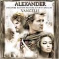 CDOST / Alexander / Vangelis