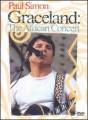 DVDSimon Paul / Graceland:African Concert