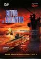 DVDDokument / Bitva o Atlantik / Papírová pošetka