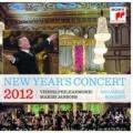 2CDVarious / New Year's Concert 2012 / 2CD