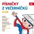 2CDVarious / Písničky z večerníčků / 2CD / Supraphon