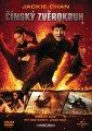 Blu-Ray / Blu-ray film / Čínský zvěrokruh / Blu-Ray