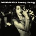 CDSoundgarden / Screaming Life / Fopp / Vinyl Replica