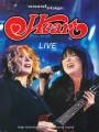 DVDHeart / Live