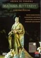 DVDPuccini / Madame Butterfly / Kabaiavanska / Antinori / Janko.