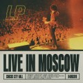 CDLP / Live In Moscow / Digipack