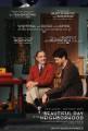 DVD / FILM / Vyjímeční přátelé