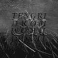 LPTengri/Drom / UR / Vinyl
