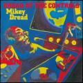 LPDread Mikey / Dread At the Controls / Vinyl