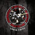 2CD-BRDPortnoy,Sheehan,Macalpine,Sherinian / Live In Tokyo / 2CD+BluRay