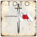 LPToto / Live In Tokyo 1980 / EP / Vinyl / Coloured / Red / RSD